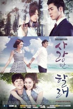 Only Love (TV series) - Wikipedia