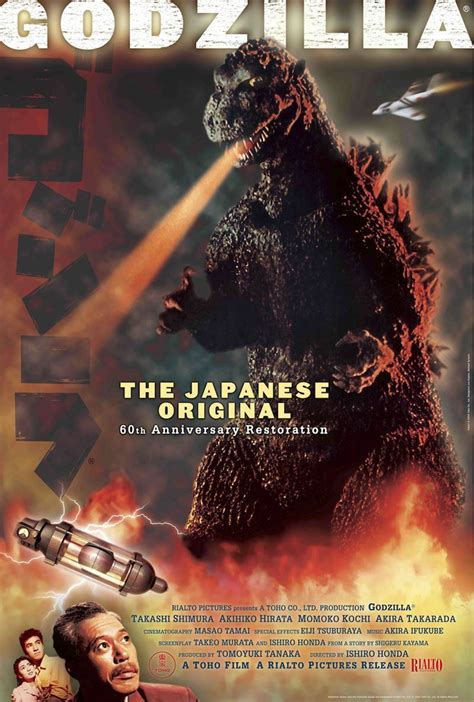 New Trailer and Poster for Godzilla (1954) Theatrical Re